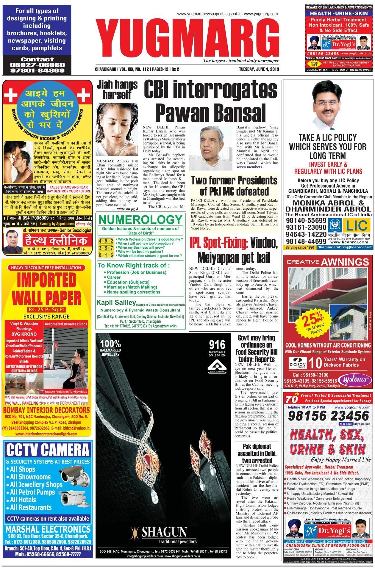 News Magazines Names Newspaper News Yugmarg Newspaper