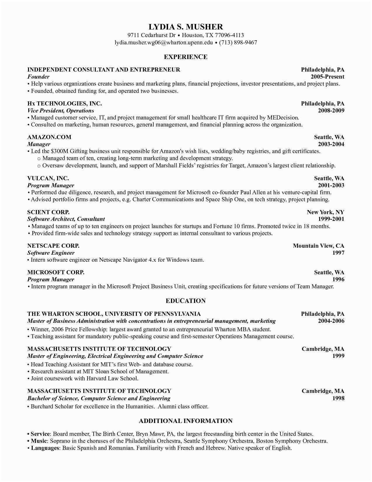 Harvard Business Review Subscription Student Harvard Business School Resume Examples Fice